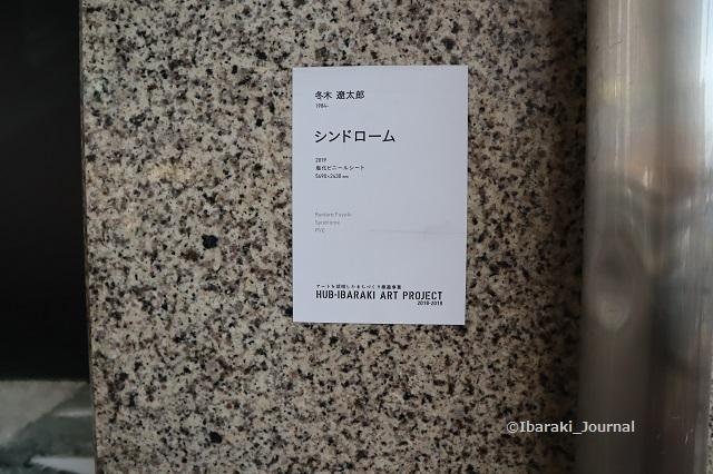 0409冬木さん作品表示IMG_9444