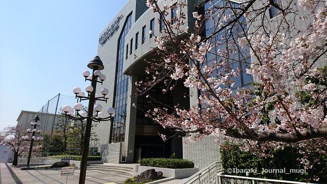 2019春クリエイトセンター外観