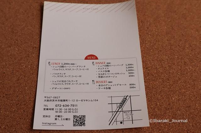 0415コンテブルメニューなどIMG_9479