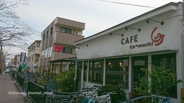 カフェ小町外観
