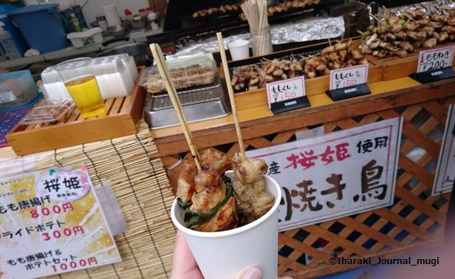 茨木市民さくらまつり焼鳥2