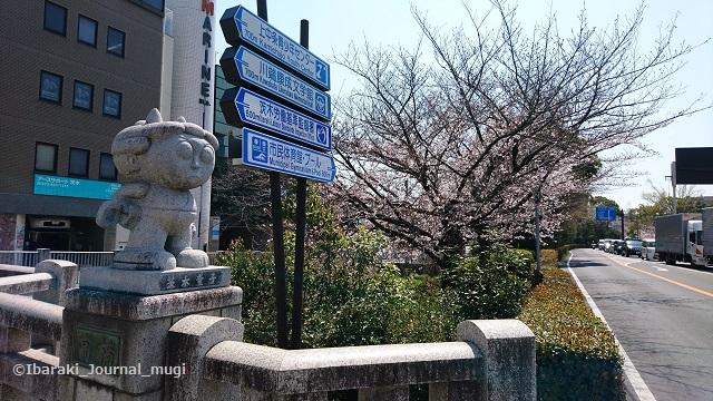 高橋交差点の茨木童子201904