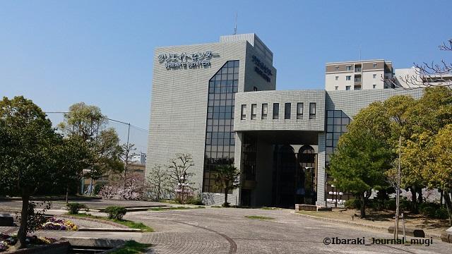2019年4月クリエイトセンター外観2