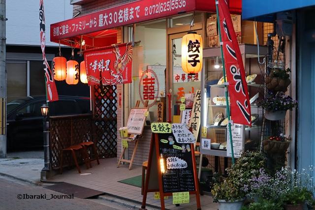 春日商店街天山外観IMG_9451