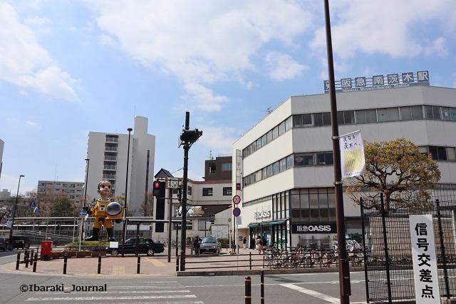 阪急南茨木駅IMG_9376