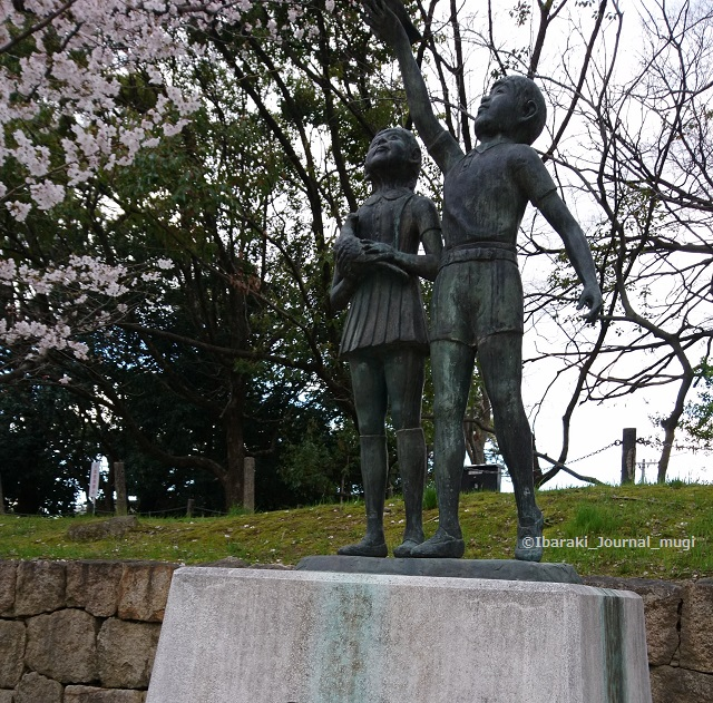 元茨木川緑地希望の像