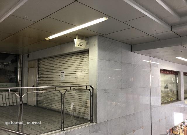 阪急茨木駅前カフェ閉店の様子