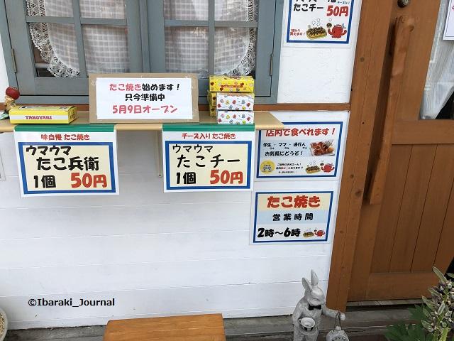 カレーショップアリスたこ焼き販売IMG_7266