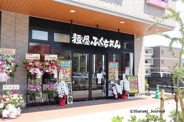 0524麺屋ふくちぁんIMG_9831