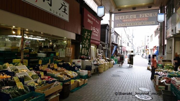 茨木本通商店街いちこうさん