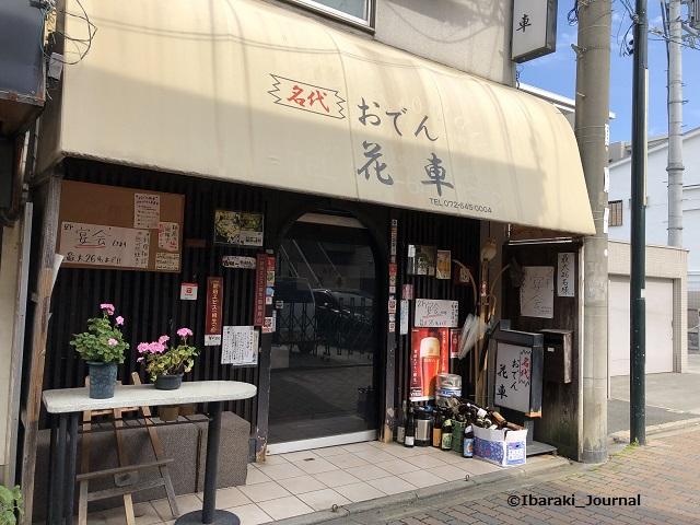 春日商店街花車外観2019年5月IMG_7263