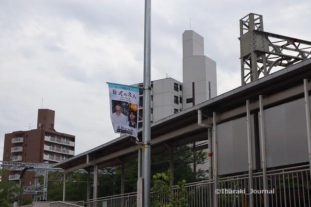 阪急南茨木駅そば葬式の名人フラッグIMG_0075