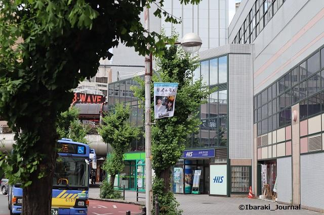 阪急茨木葬式の名人フラッグと近鉄バスIMG_0064