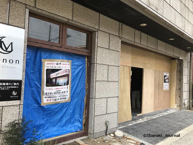 串カツ田中外観1IMG_7939