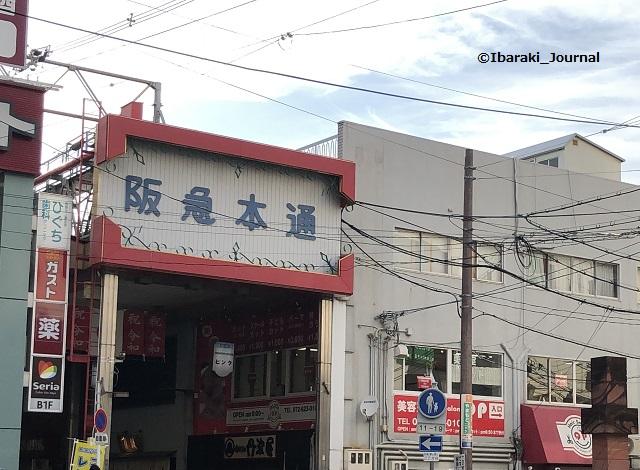 阪急本通商店街入り口IMG_7623