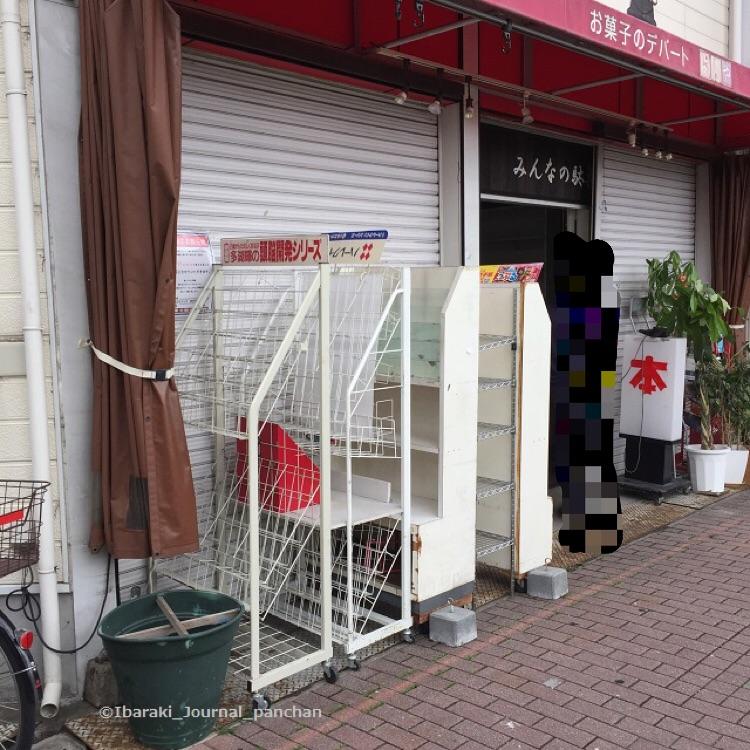 9873長谷川広文館移転先Image-1