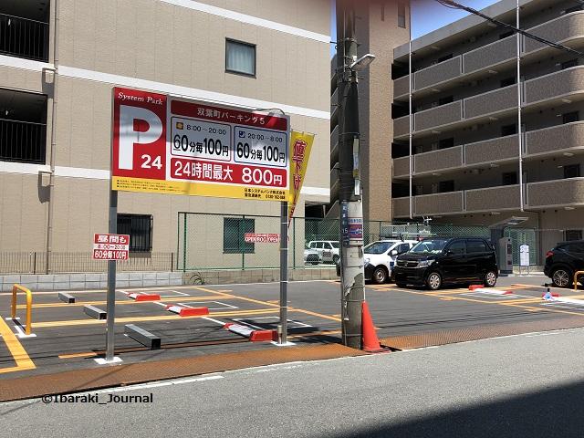 フジ駐輪場あと駐車場の様子2IMG_7883