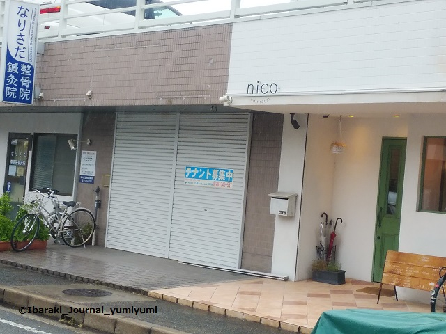 真砂の美容院nicoDSC_3868