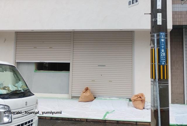 真砂のパン屋さんDSC_3865