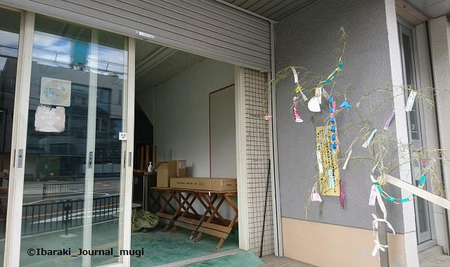 総持寺アンフラワー跡の居酒屋予定の場所