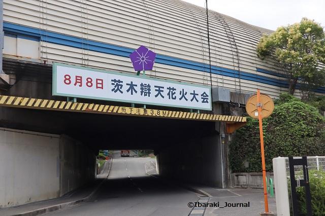 茨木辯天花火のお知らせIMG_0209