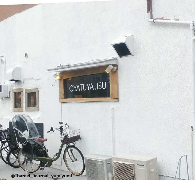 OYATUYAISU自転車置き場1563633929622