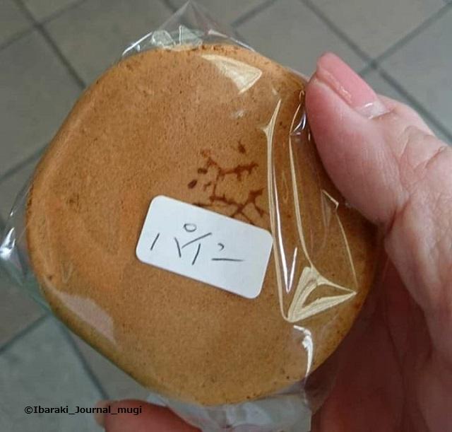 今川焼舞堂さんパイン味