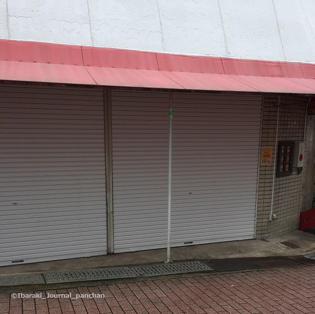 総持寺カレー屋さん予定の場所IMG_0109