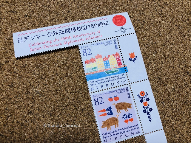 82円切手IMG_9178