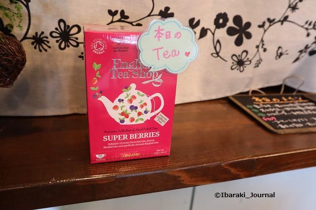 cafeブランシス本日の紅茶IMG_9996