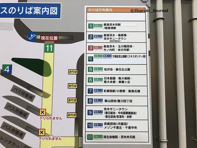 JR茨木バス乗り場案内IMG_8439