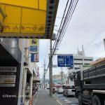 らーめん大王から北側の道IMG_9101