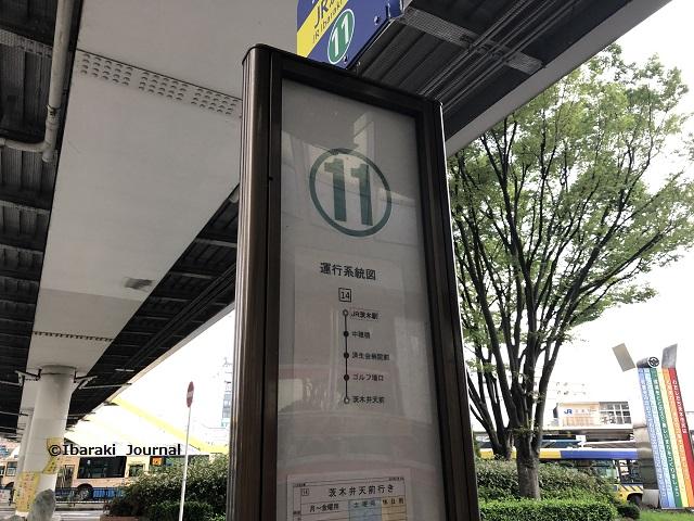 JR茨木バス停標識11番IMG_8432