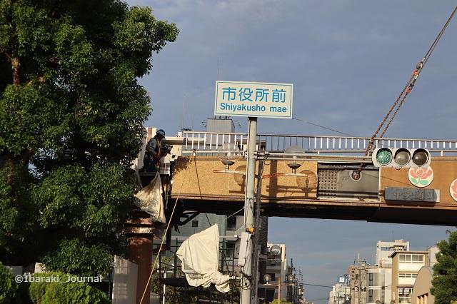 13歩道橋最後のほう1IMG_0763