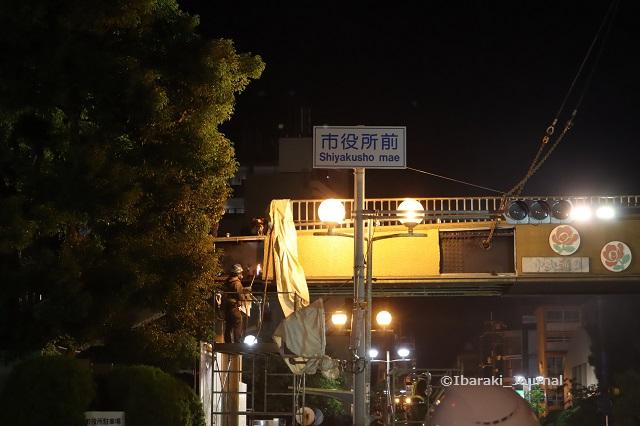 6市役所側歩道橋のカット工事1IMG_0735