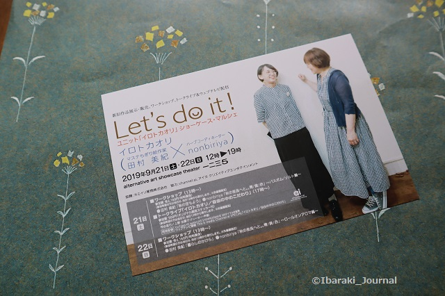 田村さん大阪でイベントIMG_0566