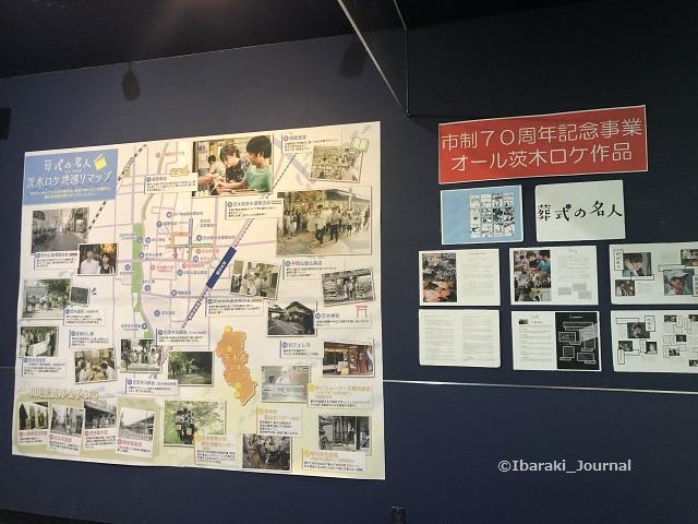 イオンシネマ茨木葬式の名人展示IMG_9301