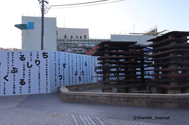 市民会館前噴水のところのキノウノコト1IMG_0616
