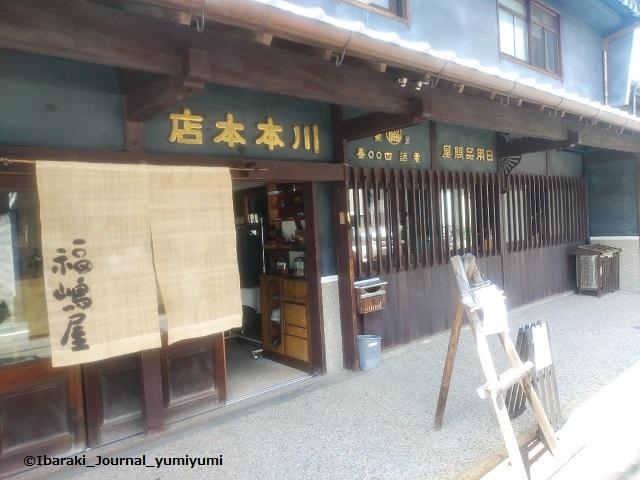 川本本店2外観0190906120557_p