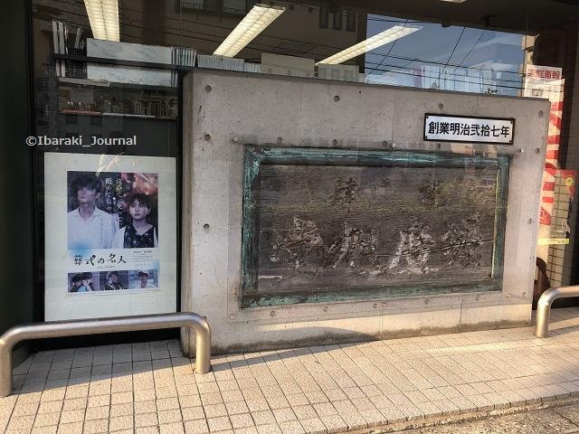 堀廣旭堂IMG_9359