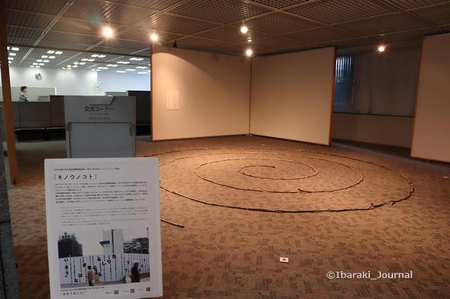 市役所でキノウノコト交流コーナーに展示IMG_0602