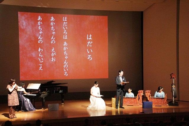 バリアフリーコンサ―トいろがみimage1