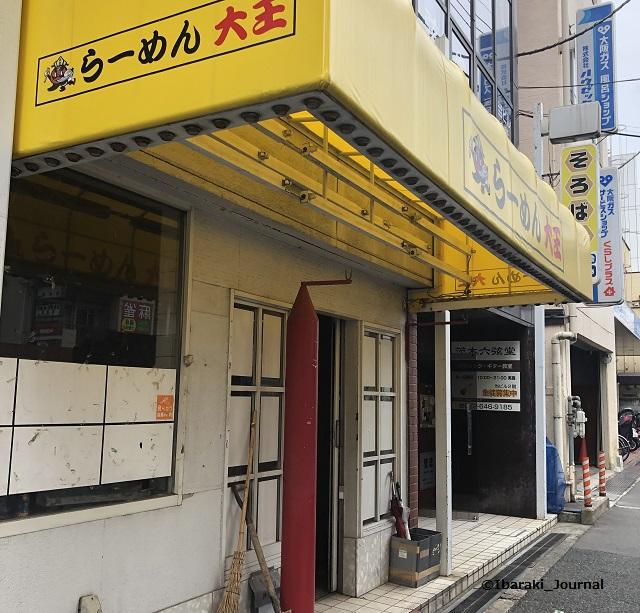 0827ラーメン大王工事IMG_9186