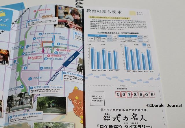 葬式の名人マップ情報欄IMG_0571