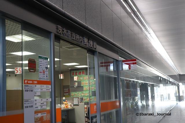 市役所の中の郵便局IMG_0613