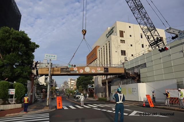 15歩道橋動いたIMG_0765