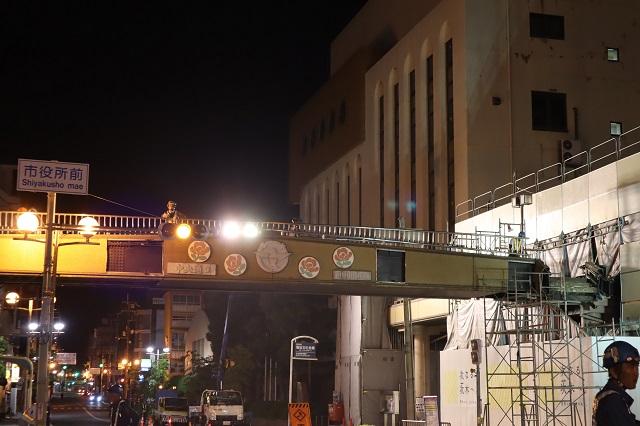 歩道橋信号ついているところIMG_0688