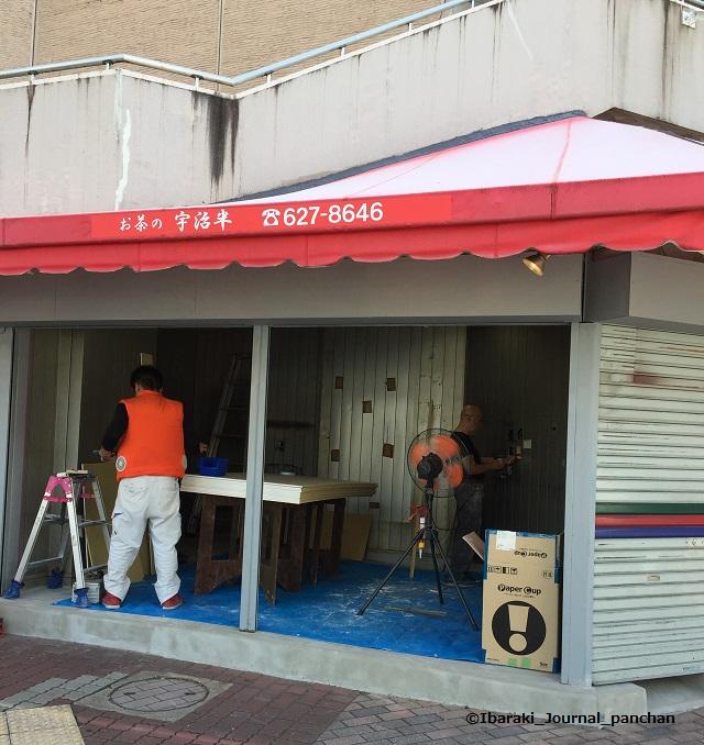 宇治半新店舗工事IMG-0482