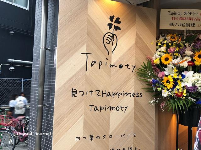 タピモティがオープンImage-1