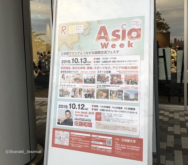 AsiaWeek看板IMG_9394